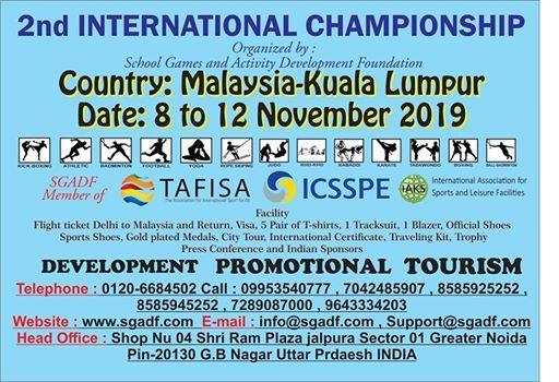 2nd International Games