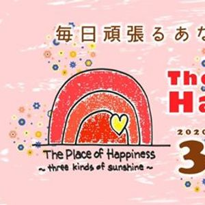 The Place of Happiness    VOL.2