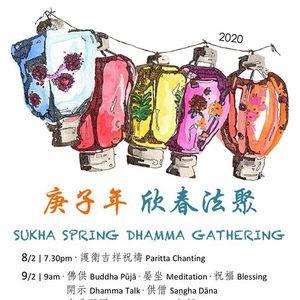 2020 Sukha Spring Dhamma Gathering