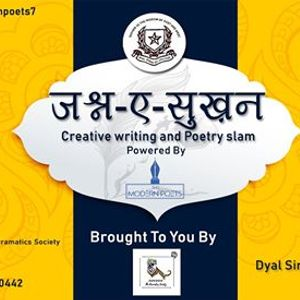 Jashn-E-Sukhan 2.0 Poetry Slam And Creative Writing Competition