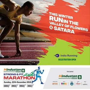 Hindustan Feeds Strong and Fit Full Marathon