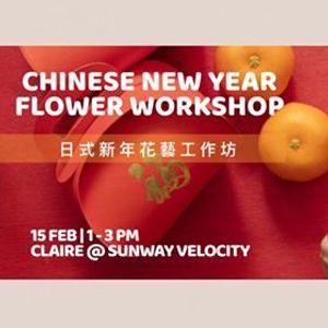 Chinese New Year Flower Workshop