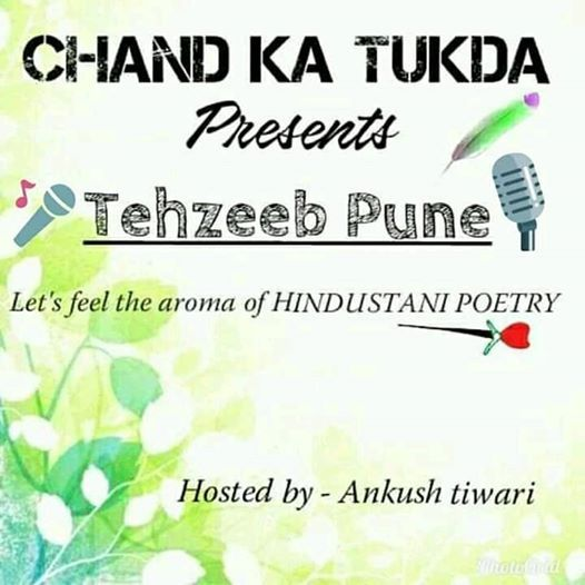 Tehzeeb Pune 10 by Chand Ka Tukda