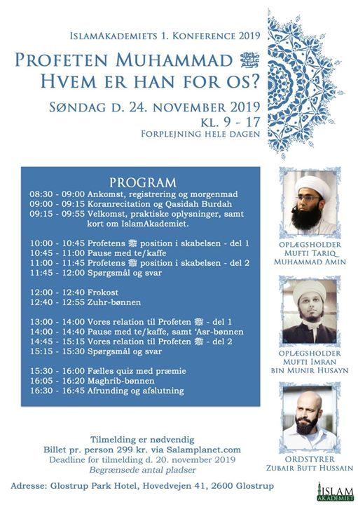 Aƒi Rets Konfirmander Er Events In The City Top Upcoming Events