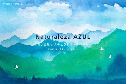 2020.2.14 Naturaleza AZUL --