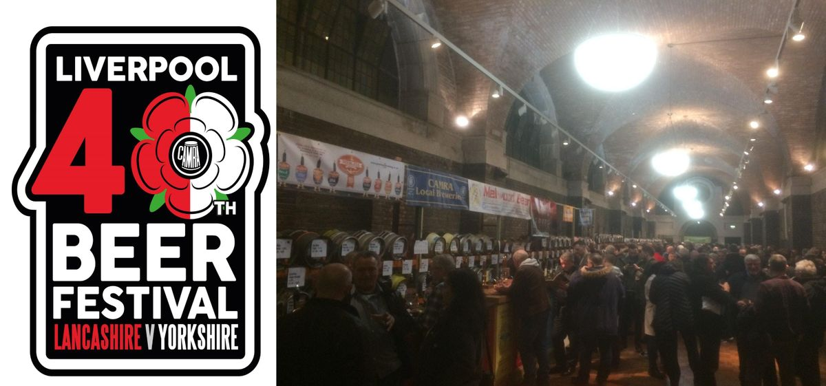 Beer Festival 2020.Liverpool Beer Festival 2020 At Metropolitan Cathedral Crypt