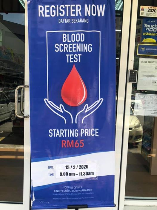 Blood Test Campaign