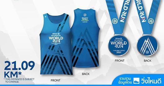 World Run Thailand Series 2019