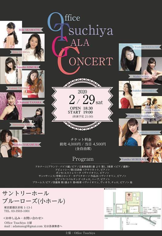 Office Tsuchiya Gala Concert