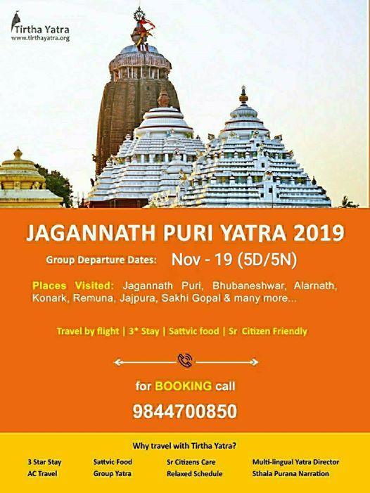 Jagannath Puri Yatra 2019 Nov 19 - 24