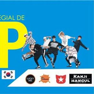 Intercolegial de KPOP