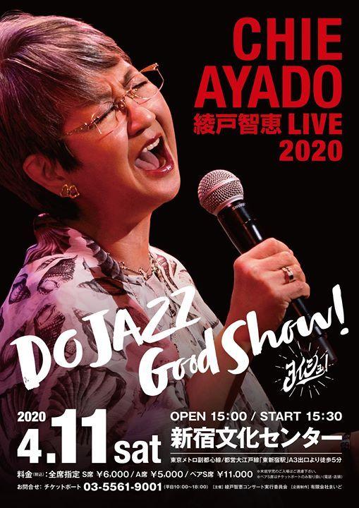 CHIE AYADO LIVE 2020  Do Jazz Good Show