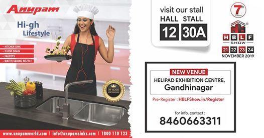 Explore Anupam Premium Products at HBLF Exhibition Gandhinagar