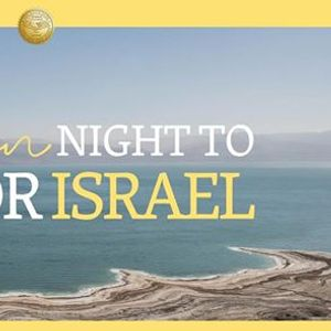 African Night to Honor Israel