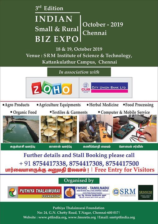 Indian Small and Rural Biz Expo - 2019