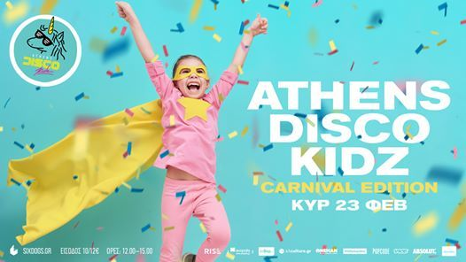 Athens Disco Kidz Carnival Edition at sixdogs