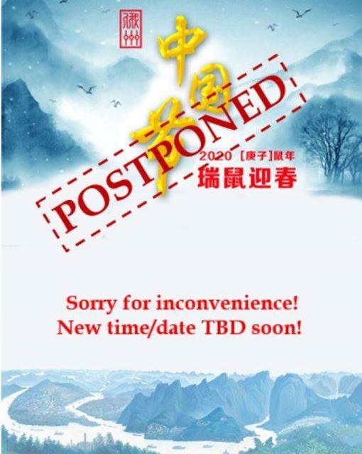 Ohio Chinese Festival [Event Postponed]