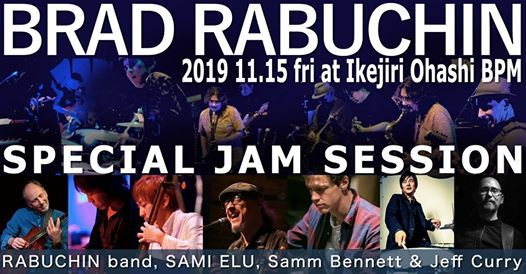 Sami Elu Bennett Rabuchin Curry Special Jam Session