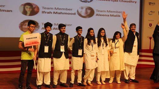 Punjab Young Physicists Tournament
