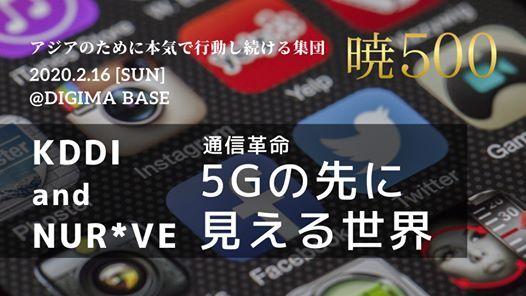 5 G500