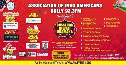 Dussehra Diwali Dhamaka with Fireworks & Raavan Dahan
