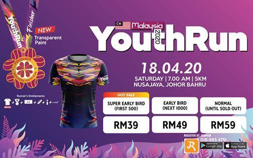 Johor Bahru Malaysia Youth Run