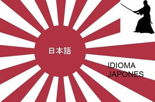 -Introduccin al idioma Japons.