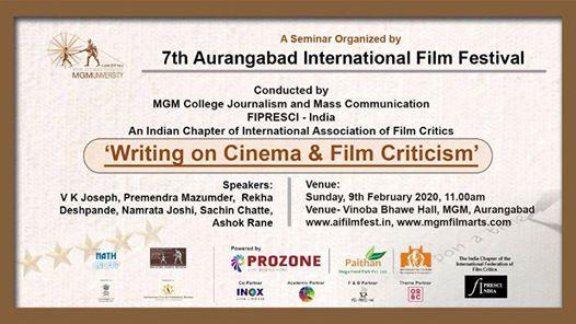 Fipresci India Seminar On Film Criticism At Mgm College Of Journalism And Mass Communication Aurangabad
