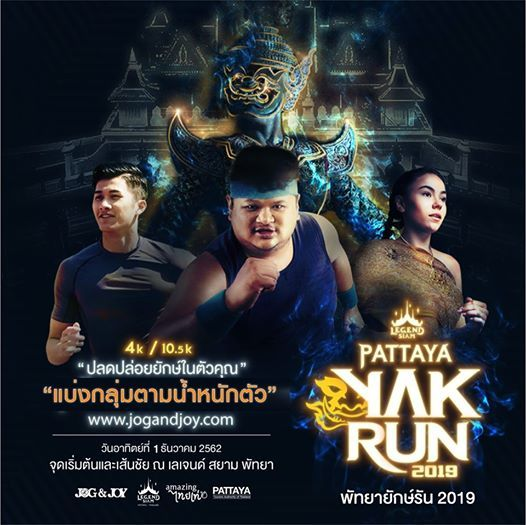 Pattaya Yak Run 2019