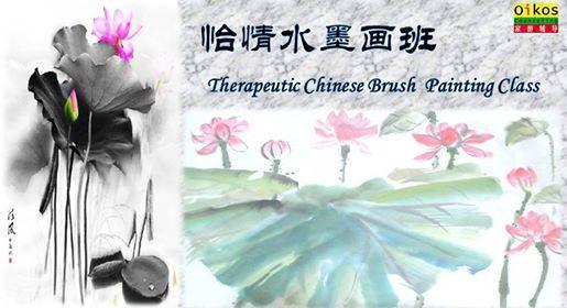 Therapeutic Chinese Brush Painting Class