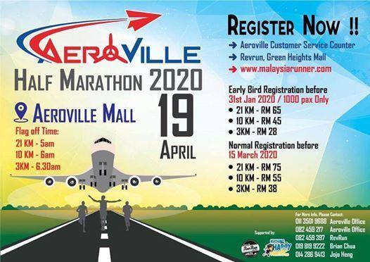 Aeroville HALF Marathon 2020