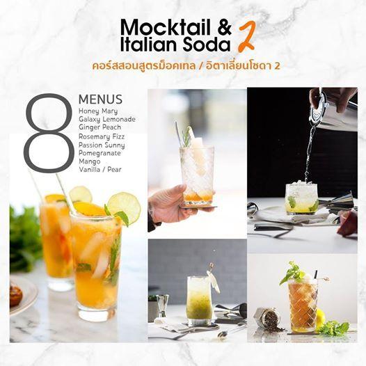 Mocktail & Italian soda 2