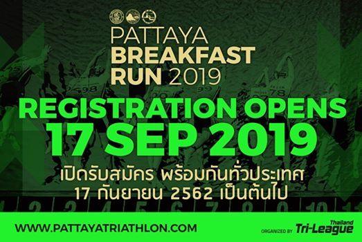 Breakfast Run Pattaya Triathlon Festival 2019