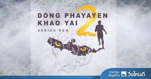 Dongphaya yen-Khao Yai Series run 2019  KORAT