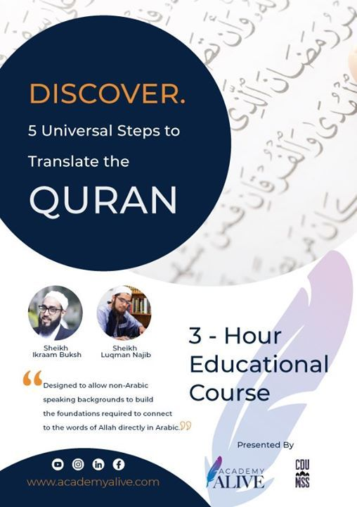 Darwin Discover 5 Universal Steps to Translate the Quran